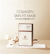 Двухступенчатая омолаживающая маска с коллагеном JayJun Collagen Skin Fit Mask