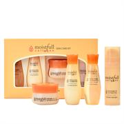 Набор миниатюр с коллагеном Etude House Collagen Moistfull skin care kit (toner20ml emulsion 20ml essence15ml cream10ml)