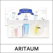 Набор для путешествия из 6 предметов ARITAUM Best Travel Kit