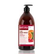 Гель для душа NATURIA КЛЮКВА/АПЕЛЬСИН PURE BODY WASH (Cranberry & Orange) 750 мл