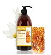 Гель для душа МЕД/ЛИЛИЯ NATURIA PURE BODY WASH (Honey & White Lily) 750 мл
