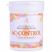 Альгинатная маска для проблемной кожи Anskin AC Control Modeling mask 700ml (банка)