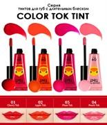 Тинт для губ Berrisom G9skin Color Tok Tint 02. Apple Tok Tok 5мл