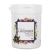 Маска альгинатная для чувств. кожи (банка) Anskin PREMIUM Herb Lavender Modeling Mask / container 700мл