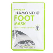 Маска для ног Beauty153 Diamond Foot Mask