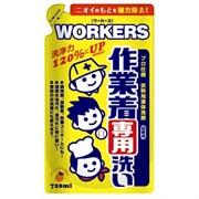 Жидкое средство для стирки рабочей и сильно загрязненной одежды NISSAN 720мл (запасной блок)