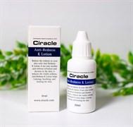 Лосьон против покраснения кожи (против купероза) Ciracle Anti-Redness K Lotion 30мл
