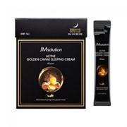 Ночной крем с экстрактом икры и золотом JM Solution Active Golden Caviar Sleeping Cream 4ml