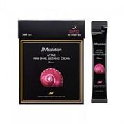 Ночной крем с муцином улитки JM SOLUTION Active Pink Snail Sleeping Cream 4ml
