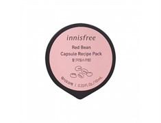 Капсульная отшелушивающая смываемая скраб-маска с бобами красной фасоли Innisfree Capsule Recipe Pack #Red Bean - Wash Off Pack