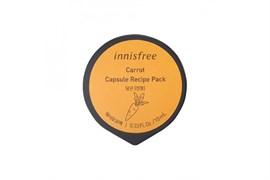 Капсульная успокаивающая смываемая маска с морковью Innisfree Capsule Recipe Pack # Carrot - Wash Off Pack