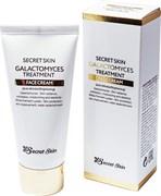Крем для лица с галактомисисом SECRET SKIN GALACTOMYCES TREATMENT FACE CREAM 50гр