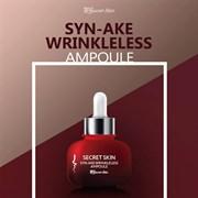 Сыворотка для лица антивозрастная SECRET SKIN SYN-AKE WRINKLELESS AMPOULE 30мл