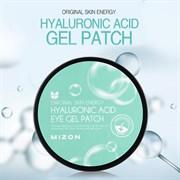 Гидрогелевые патчи с гиалуроновой кислотой MIZON Hyaluronic Acid Eye Gel Patch