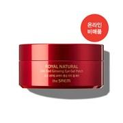 Гидрогелевые патчи для области вокруг глаз с пептидами и экстрактом красного женшеня The Saem Royal Natural 24K Red Ginseng Eye Gel Patch