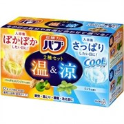Соль для ванны в таблетках Kao Bub Peaceful Herbs аромат Warming and cooling 40 гр