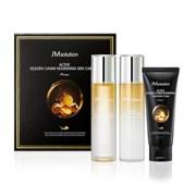 Омолаживающий набор с экстрактом икры и золотом JM Solution Active Golden Caviar Nourishing Skin Care 3 Set - Prime