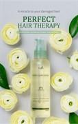 Сыворотка для волос интенсивная восстанавливающая Lador Eco Perfect Hair Therapy 160ml