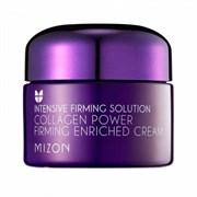 Укрепляющий коллагеновый крем Mizon Collagen Power Firming Enriched Cream 50ml