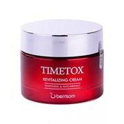 Крем для лица антивозрастной Berrisom Timetox Revitalizing Cream 50г