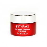 Крем для лица с пептидом змеиного яда Secret Key SYN-AKE Anti Wrinkle & Whitening Cream 50ml