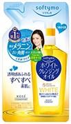 """Очищающее гидрофильное масло для снятия макияжа с отбеливающим эффектом Kose Cosmeport """"SOFTYMO"""" с апельсиновым маслом 200мл запаска"""