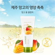 Пенка для умывания с экстрактом манго Nature Republic REAL NATURE MANGO FOAM CLEANSER 150мл