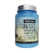 Многофункциональное ампульное средство с черным жемчугом FarmStay Black pearl ALL-IN ONE AMPOULE 250ml
