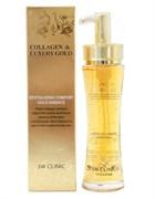 Эссенция для лица с коллоидным золотом 3W Clinic Collagen & Luxury Gold Revitalizing Comfort Gold Essence