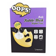 Маска-пилинг для сияния кожи Berrisom Oops Soda Bubble Mask Brighten Fruit