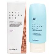 Пилинг-скатка The Saem Cell Renew Bio Micro Peel Soft Gel 40мл (мини)