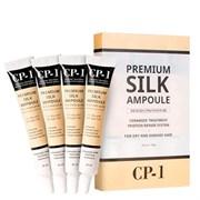 Несмываемая сыворотка для волос с протеинами шелка ESTHETIC HOUSE CP-1 Premium Silk Ampoule 20 мл