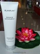 Средство для питания и увлажнения волос Xeno Damage Shinement 150гр