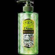 Шампунь бессиликоновый бессульфатный Увлажнение Moist Diane Botanical Moist 480 мл