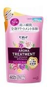 Гель для душа KAO Biore Aroma Treatment увлажнение, аромат цветов, смен.упак 340мл