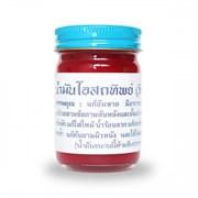 Традиционный тайский бальзам для тела Korn Herb Красный 60g