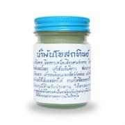 Традиционный тайский бальзам для тела Korn Herb Белый 60г