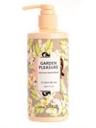 Крем для рук The Saem Garden Pleasure Hand Cream Mellow Jasmine 300 ml