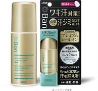 Премиальный дезодорант-антиперспирант роликовый ионный блокирующий потоотделение LION Ban sweat Premium label (без запаха) 40мл
