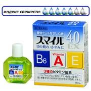 Капли для глаз с витаминами А, Е и В6 Lion Smile 40 EX 15 мл