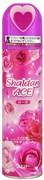 Освежитель воздуха для туалета с ароматом розы ST Shaldan ACE 230ml