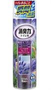Освежитель воздуха для туалета ST SHOSHURIKI аэрозоль с антибактериальным эффектом Лаванда и травы 330 мл