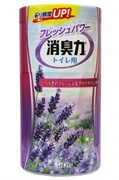 Жидкий освежитель воздуха для туалета ST Shoushuuriki (лаванда) 400мл