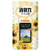 Жидкий дезод. ароматизатор для туалета ST Shoushuuriki аромат полевых цветов 400ml