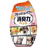 """Жидкий ароматизатор для комнаты ST """"Shoushuuriki""""  для комнат против запаха домашних животных 400мл"""