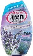"Жидкий ароматизатор для комнаты ST ""Shoushuuriki"" с ароматом лаванды 400мл"