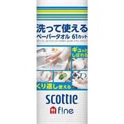 Многоразовые бумажные полотенца Crecia Scottie 61 лист в рулоне
