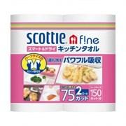 """Бумажные кухонные полотенца повышенной плотности Crecia """"Scottie Fine"""" 220х206мм, 75лх4"""