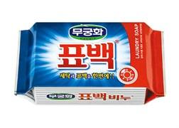 Хозяйственное мыло MKH c эффектом кипячения 230 г
