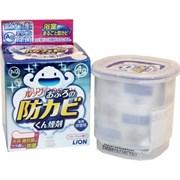 Шашка-ионизатор с ионами серебра, средство для удаления грибка и плесени в ванной Lion с ионами серебра 5г*30